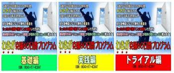 1650_wakiga_60_nakamura.JPG